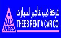 شعار ذيب لتأجير السيارات