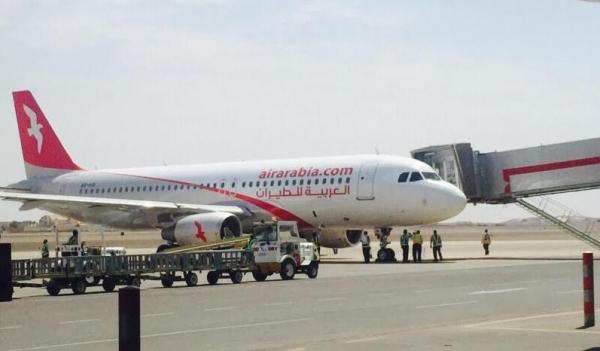 اول-رحلة-دولية-لطيران-العربية-بمطار-تبوك (2)