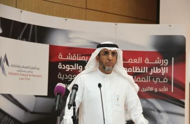 الدكتور سعد بن عثمان القصبي