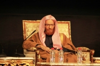 الشيخ سعد بن محمد آل فريان
