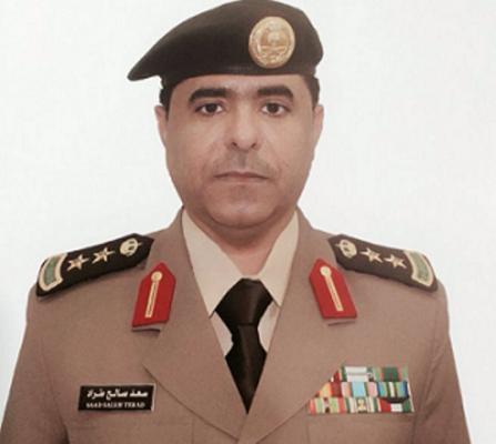 العقيد-سعد-صالح-طراد