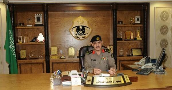 مدير-شرطة-محافظة-جدة-اللواء-مسعود-بن-فيصل-العدواني