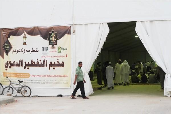 افطار-صائم-دعوى-شمال-الرياض (5)