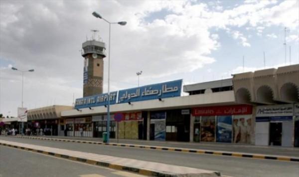 مطار صنعاء (1)