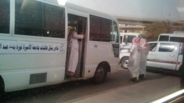 طرد-طالبات-حافلة