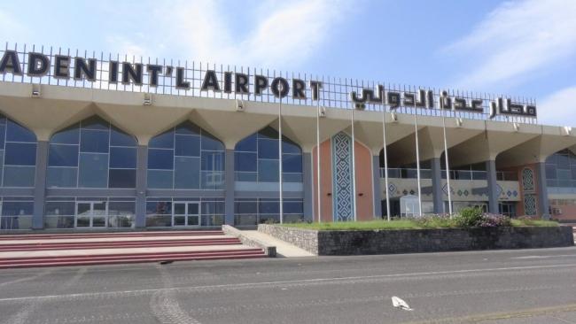 مطار عدن.. تأكيد لعودة الحياة إلى طبيعتها - المواطن