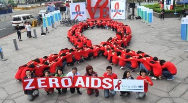 القضاء-علي-الايدز