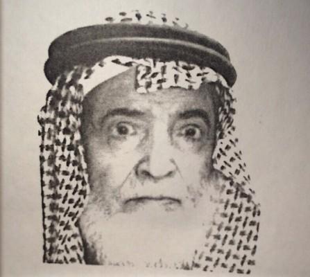 الشيخ علي ال مفرح في ذمة الله - المواطن