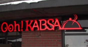 """بالفيديو.. """"أووه كبسة"""" أول مطعم سعودي بكندا - المواطن"""