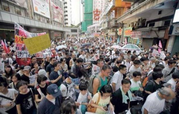 حاكم هونح كونج يتعهد بالبقاء في منصبه - المواطن