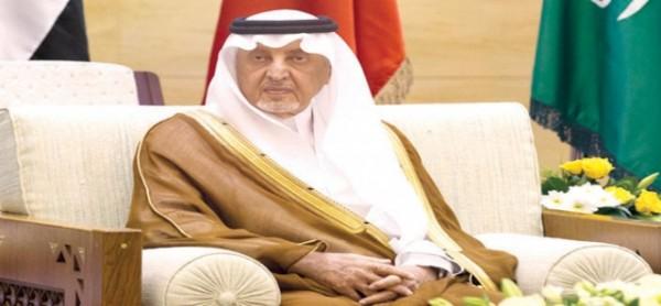 وزير لتربيه خالد الفيصل