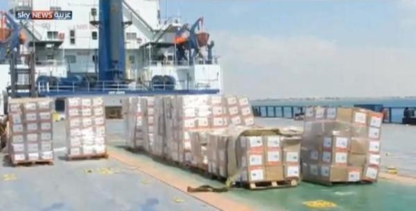 مساعدات-لميناء-عدن