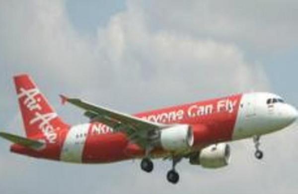 طائرة ماليزيه