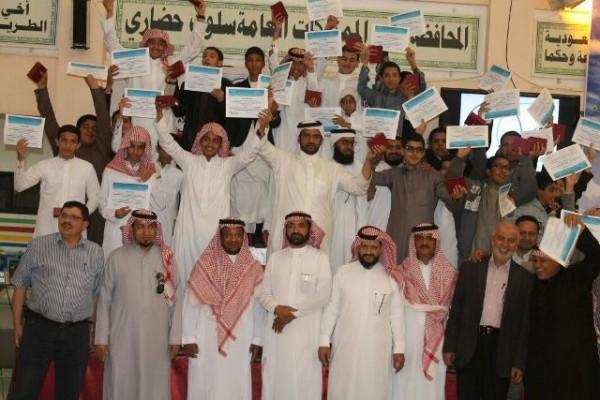 متوسطة عمير بن سعد بالخميس تكرم طلابها المتفوقين - المواطن