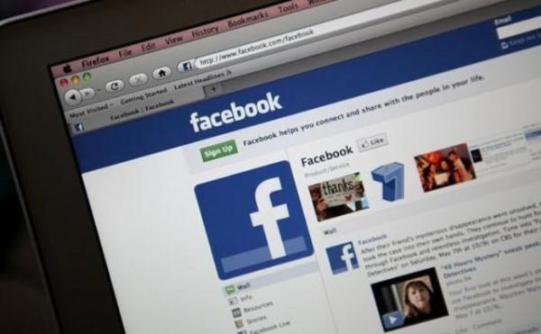 فيسبوك-محرك-بحث