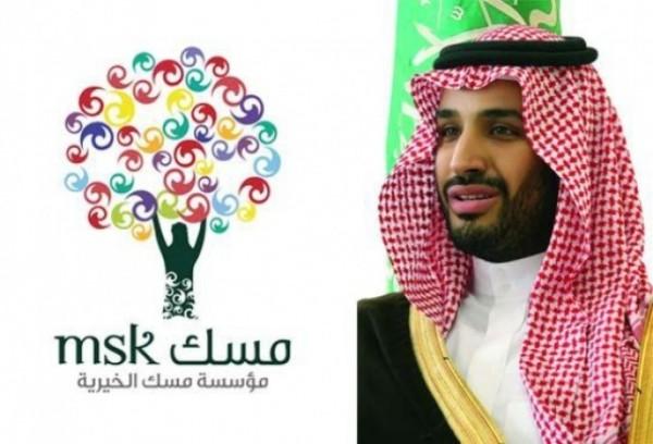 """خلال ساعات .. مؤسسة محمد بن سلمان الخيرية تطلق ملتقى """"مغردون سعوديون"""""""