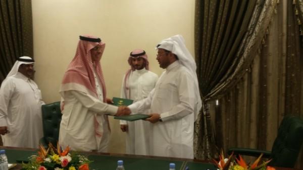 مركز محمد بن نايف للمناصحة والرعاية (1)