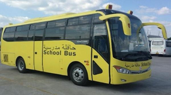 نقل-مدرسي-باص