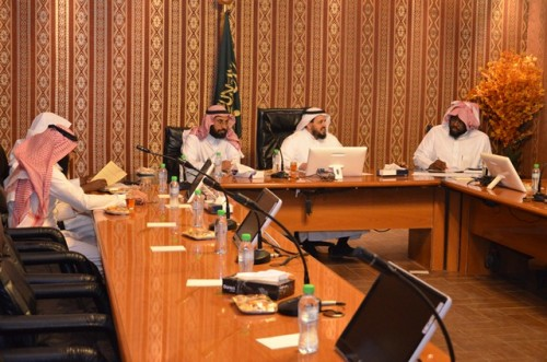 جمعية مراكز احياء مكة