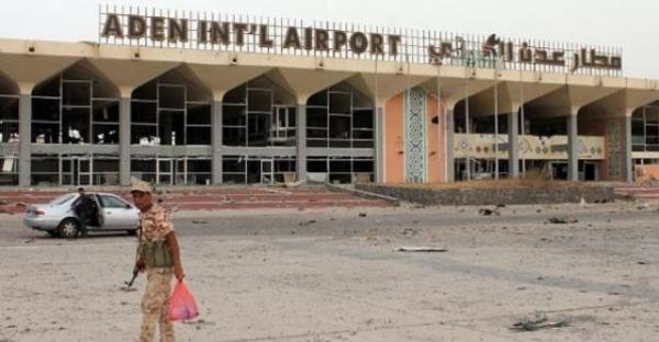 صيانة-مطار-عدن