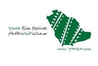 شعار-مهرجان-الشباب-للافلام