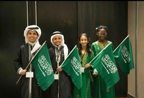 رئيسة وفد المملكة أبو القاسم
