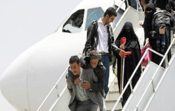 مواطنين-يمنيين