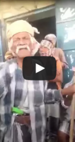 مسن-يمني