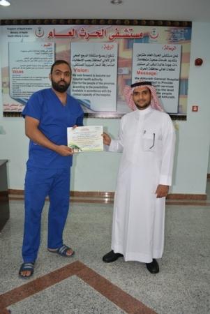 طبي (1)
