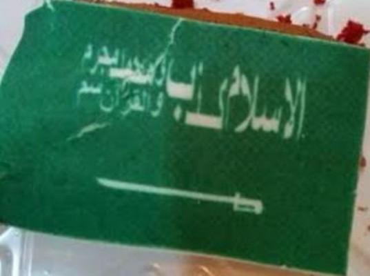 """في جدة.. ضبط عمال كتبوا عبارات مسيئة للإسلام على """"الكيك"""" - المواطن"""