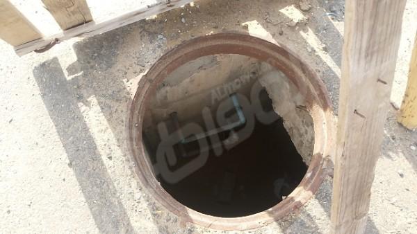 حفرة  (3)