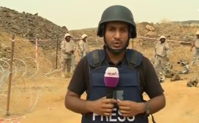 شاهد.. عشرات الصواريخ الحوثية لم تنفجر في الاراضي السعودية - المواطن