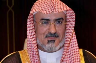 . د. سليمان بن عبدالله بن حمود أبا الخيل e1508442034774