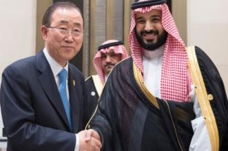 ولي ولي العهد يلتقي الأمين العام للأمم المتحدة على هامش انعقاد قمة مجموعة العشرين - المواطن