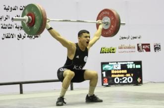 60 ميدالية لرفع الأثقال بثلاث بطولات بالأردن - المواطن