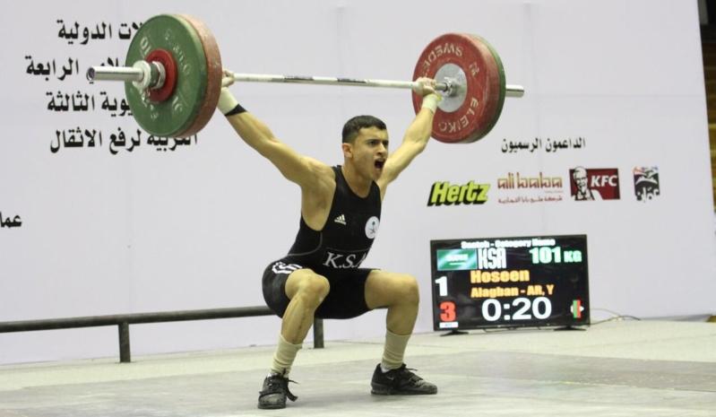 60 ميدالية لرفع الأثقال بثلاث بطولات بالأردن
