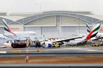 التقرير المبدئي لحادثة طيران الإمارات : ارتطام بالمدرج تسبب في اندلاع الحريق - المواطن