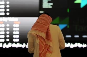 بورصة الكويت تغلق تعاملاتها على انخفاض مؤشراتها الرئيسية الثلاثة - المواطن