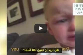 شاهد.. مقطع طريف لطفلان يتشاجران على من يعتذر أولاً - المواطن