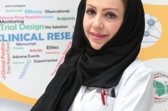 جودت : المرأة السعودية أصبحت علامة فارقة في المسيرة العلمية - المواطن
