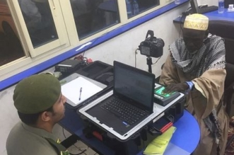 بالصور.. عربات متنقلة بالمشاعر المقدسة قدمت خدمات الجوازات الإلكترونية للحجاج - المواطن