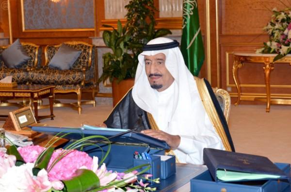 الأمير سلمان بن عبدالعزيز آل سعود - مجلس الوزراء