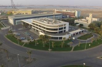 توقيع عقد إنشاء أول مصنع في المملكة لتوليد الطاقة من الرياح - المواطن