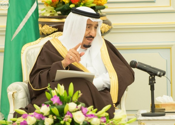 بأمر الملك اليوم تعيين 52 قاضيا وزارة العدل