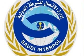 الإنتربول السعودي: استعادة مواطنين مطلوبين في قضايا مالية بعد القبض عليهما في المغرب - المواطن
