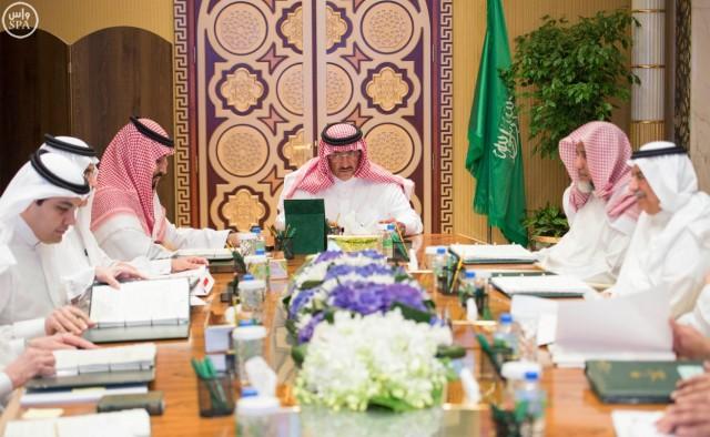 محمد-بن- نايف- اجتماع
