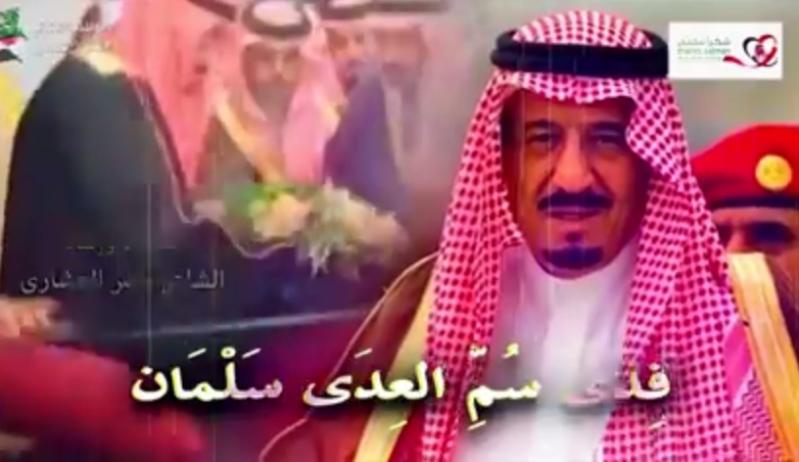 شاهد .. قصيدة دُمْ للشاعر ناصر العشاري