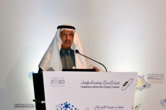 180 مليار ريال حجم سوق الاتصالات السعودية - المواطن