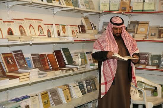 دارة الملك عبدالعزيز تشارك في معرض الكتاب بجامعة الجوف