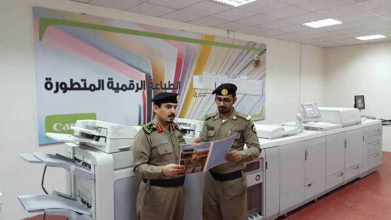 مطابع الأمن العام في انتظار زيارة المحرج.. الأربعاء